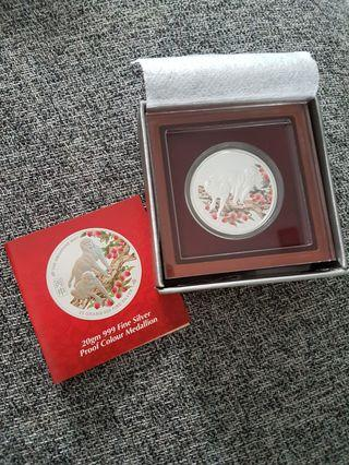 Singapore Silver Coin - Year of Monkey