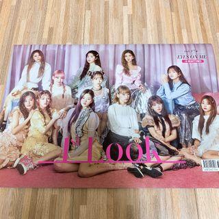 1st Look Vol. 174 (Feat. IZ*ONE)