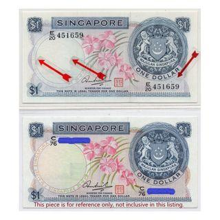 "Singapore Orchid Series $1 Banknote ""Colour Tone Error"""