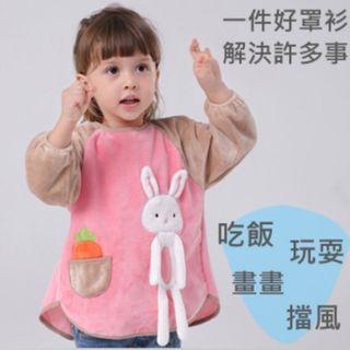 ❤寶寶/嬰兒罩衫-快樂小兔❤嬰兒外套/防風/圍兜兜/飯兜/吃飯/一件多穿/媽媽好幫手