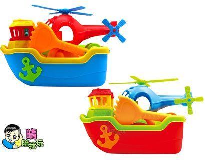 🚚 ✔現貨★直升機&軍艦(大)沙灘玩具組【晴陪我玩❤玩具】 海邊 玩沙 戶外 沙坑 沙灘玩具 沙灘桶 沙灘 玩沙玩具 露營玩具