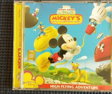 🚚 #ENDGAMEyourEXCESS Mickey Mouse VCD