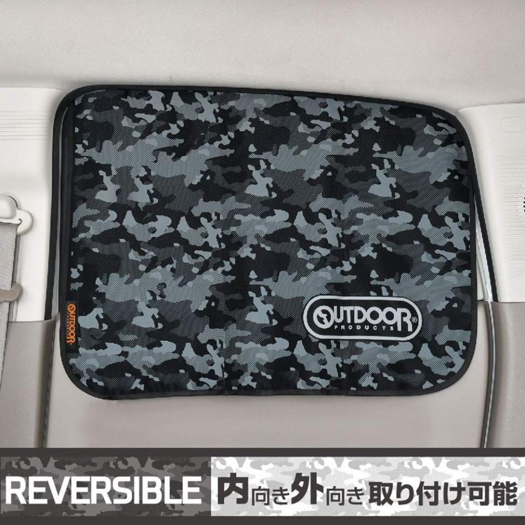 日本 汽車用迷彩磁石防灑窗簾