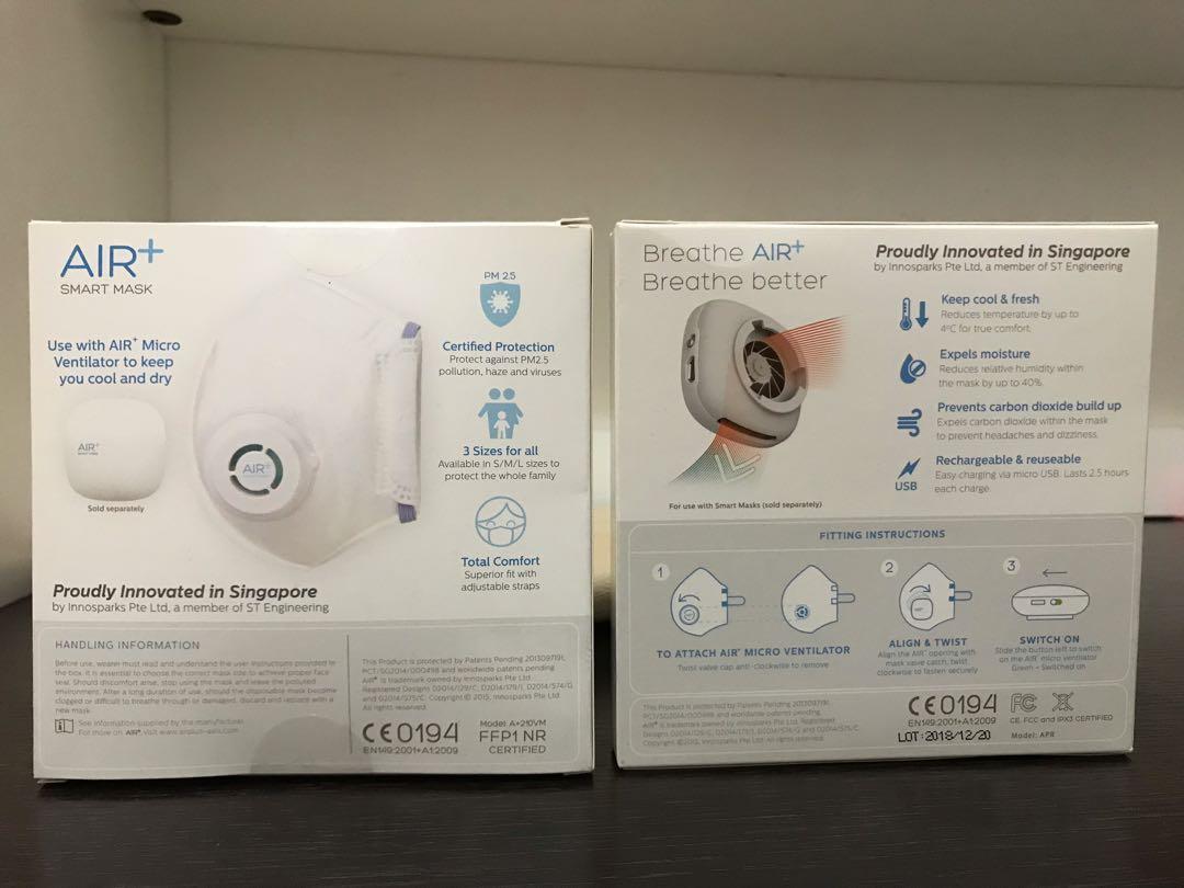 全新 新加坡 Air+智慧型口罩