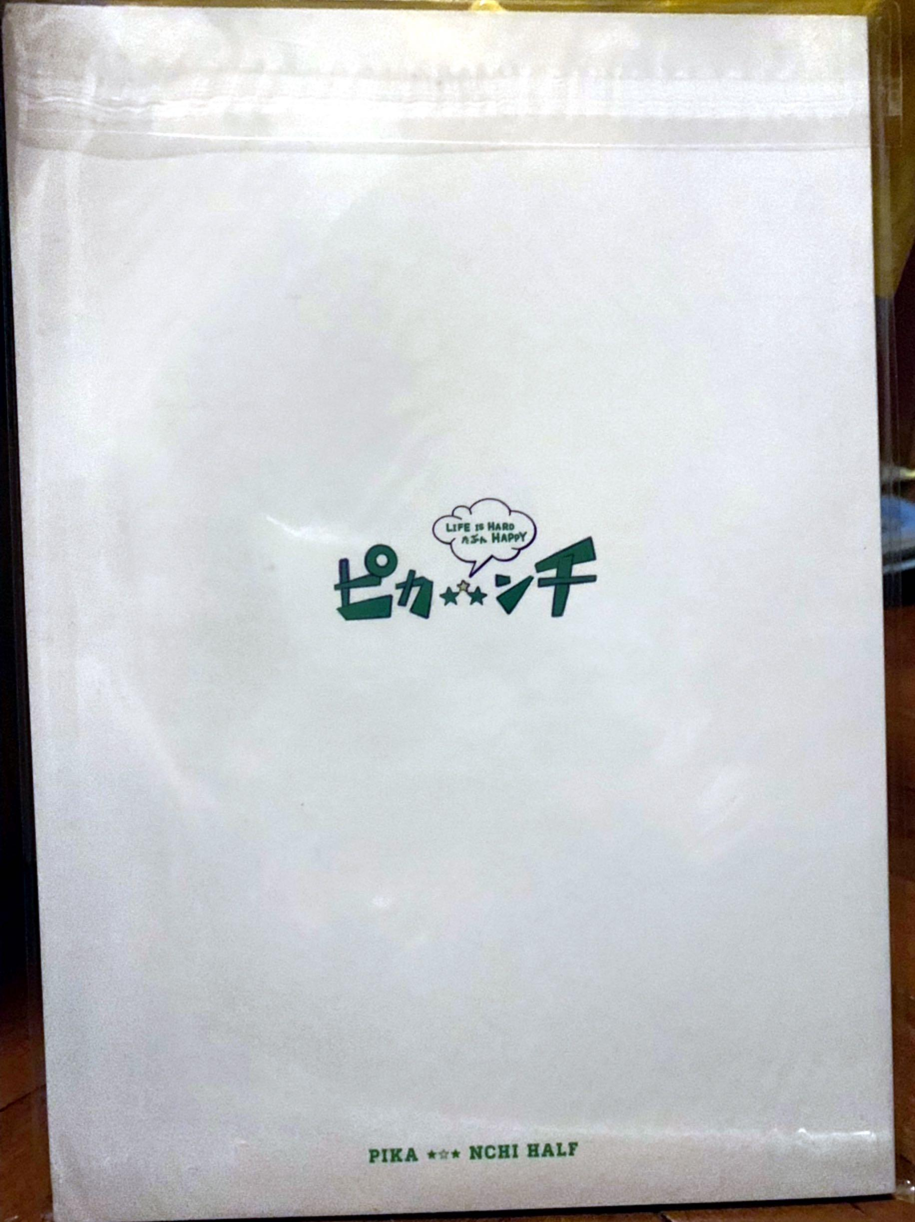 嵐 Arashi 電影 Pika Nchi 第二部 場刊/ file