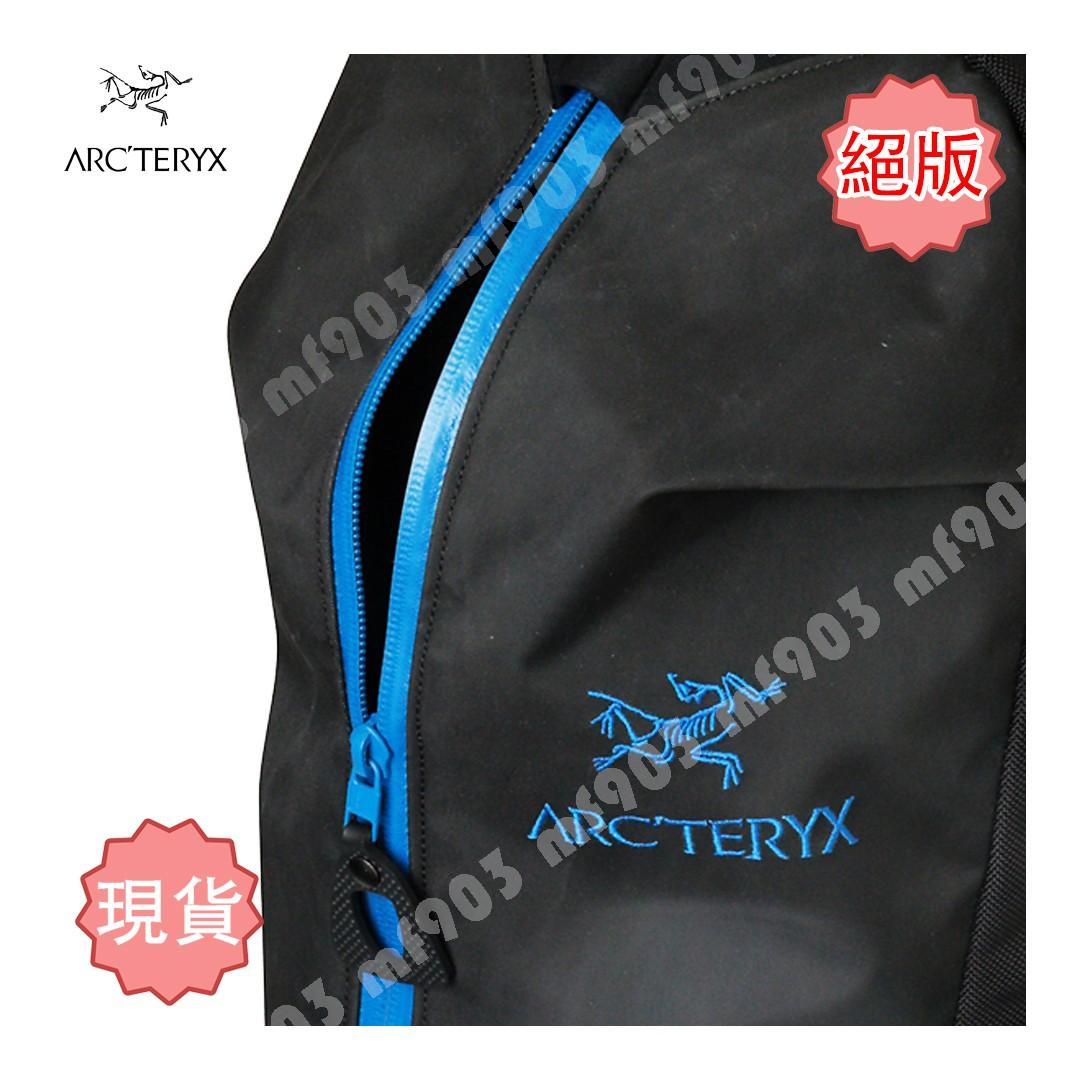 絕版加拿大 Arcteryx Arro 22 Black/Rigel 染藍別注 不死鳥旅行袋