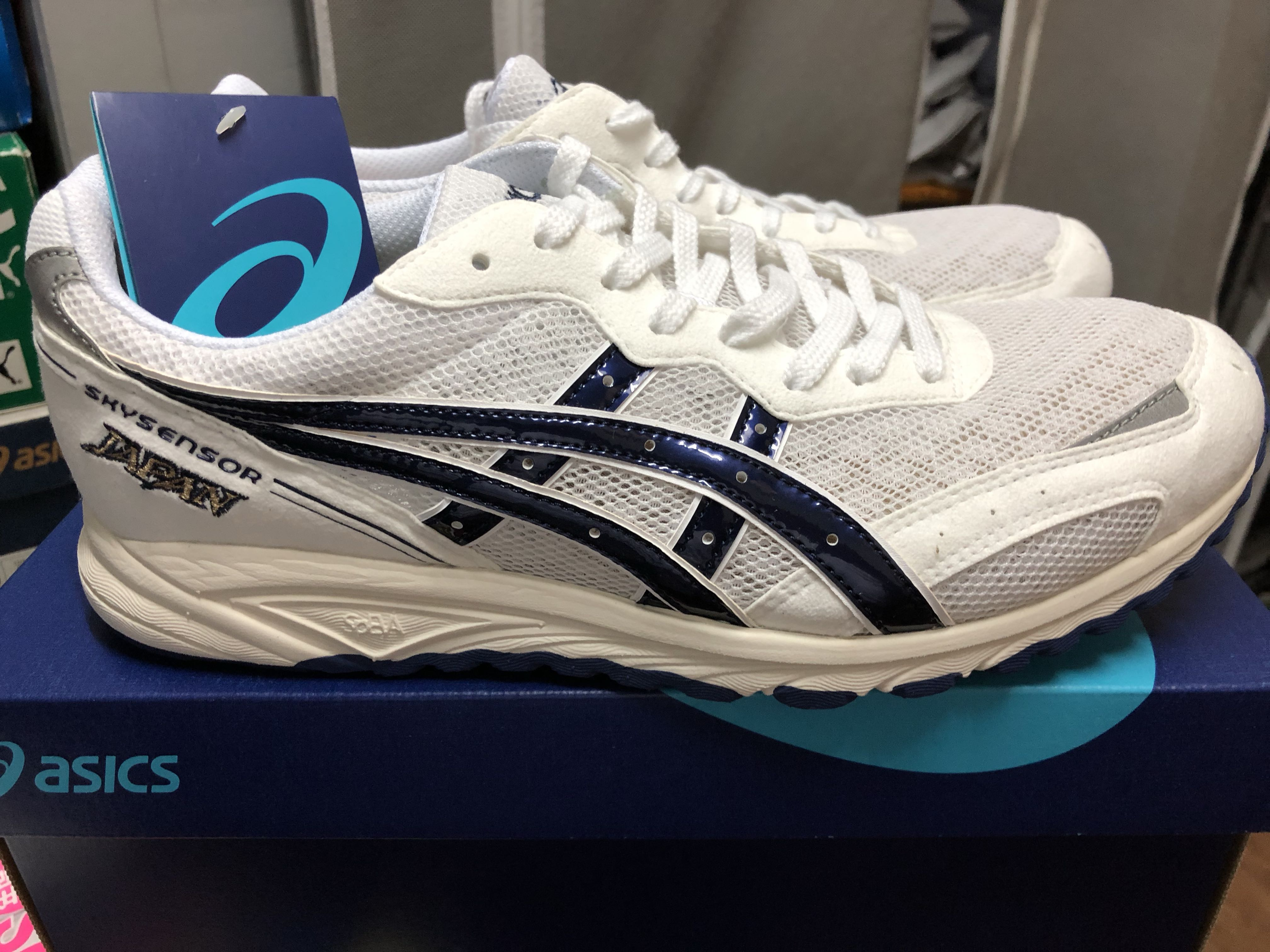 plus récent 429b7 33f27 ASICS skysensor running shoes ( made in Japan )