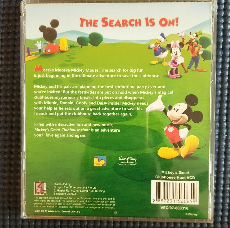 #ENDGAMEyourEXCESS Mickey Mouse VCD