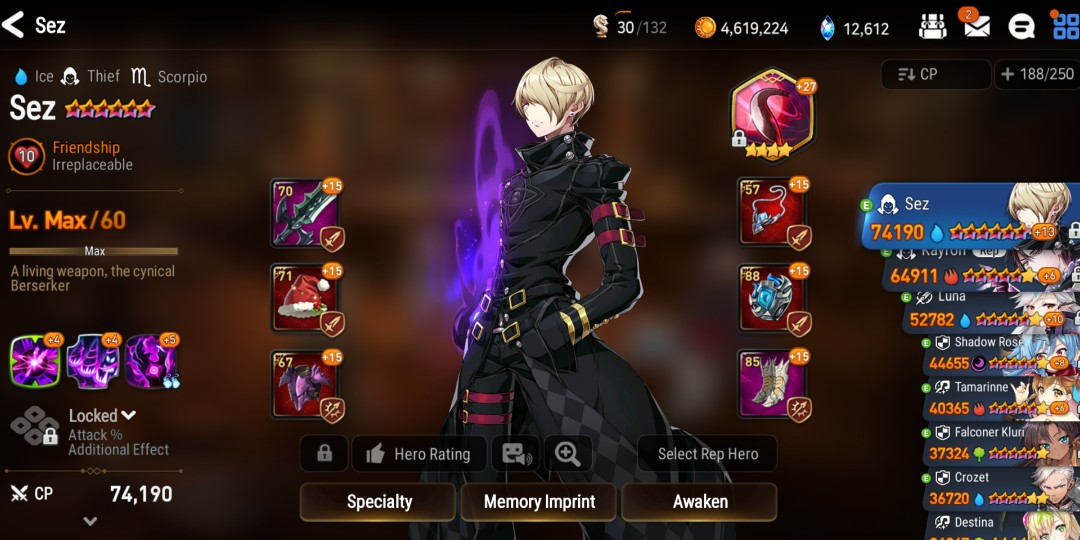 Epic 7 iseria build