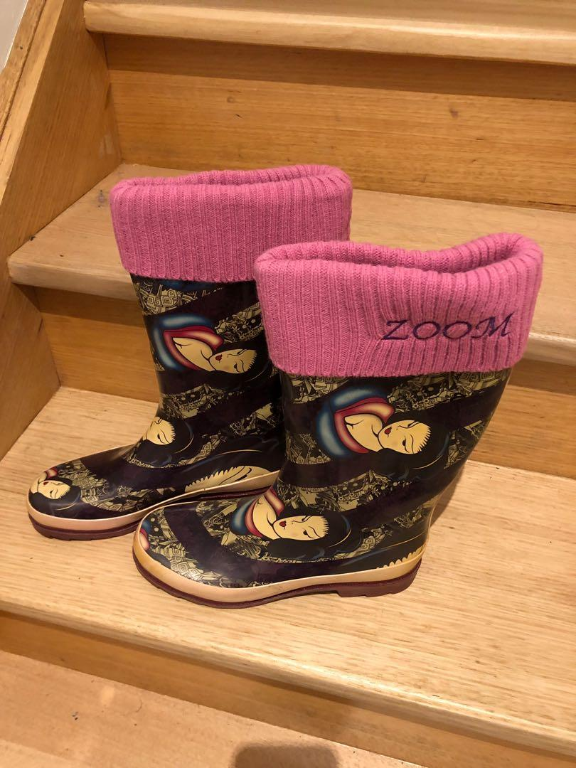 Japanese Gum Boots