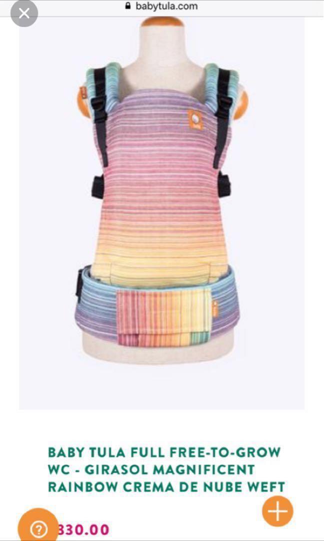 Like New Tula FTG Girasol Magnificent Rainbow Cdn Weft