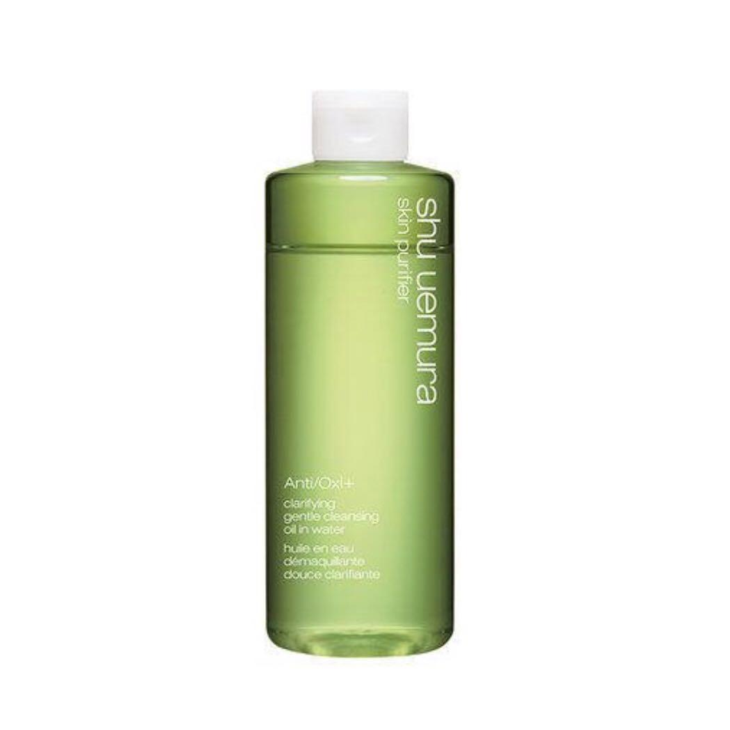 NEW - Large Shu Uemura Anti/Oxi+ Cleansing Oil In Water RRP $82