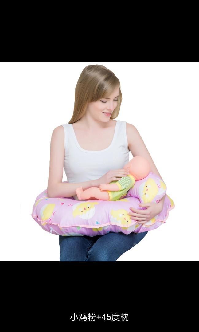 Nursing Pillow - A, B, C, D, E, F, G #EndgameYourExcess