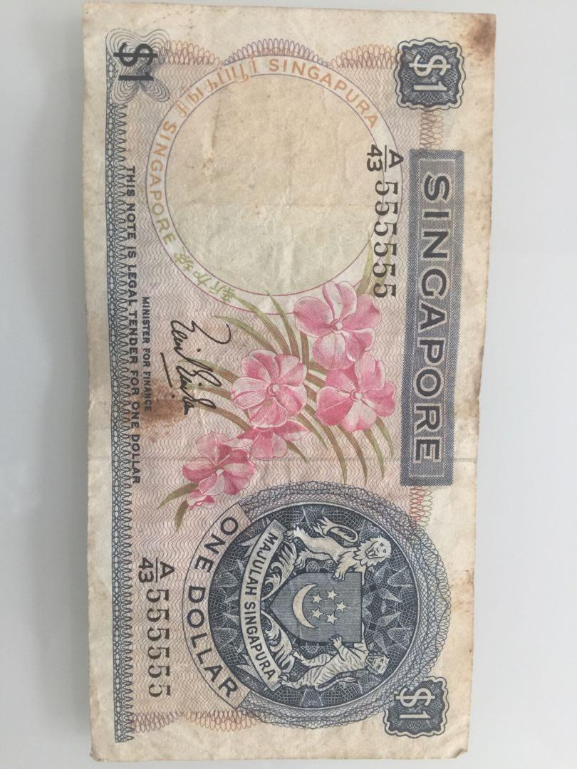Old noted with same number