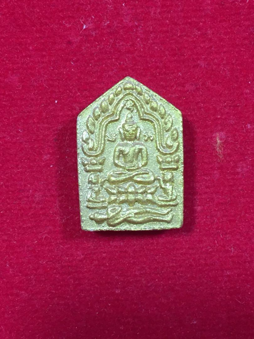 Phra Khun Paen Pong Prai Guman Roon Si Chompoo Taa Thong Boromakru 32