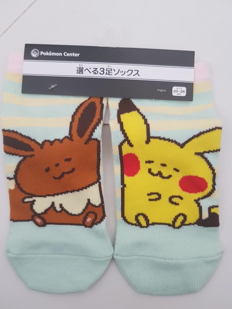 Pokemon yurutto Socks