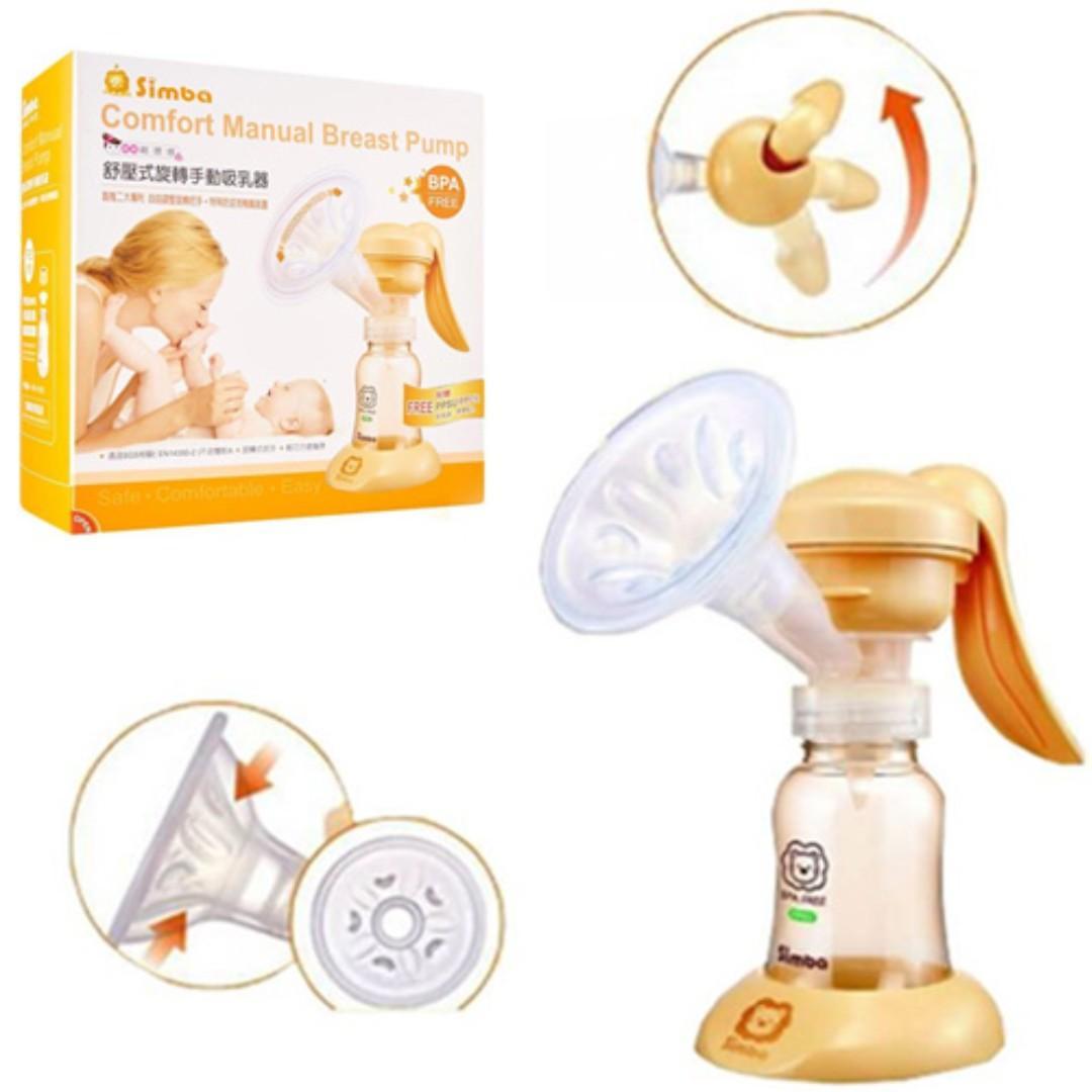 Pompa Asi / Breastpump Simba Manual