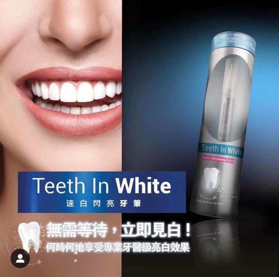 Teeth in white