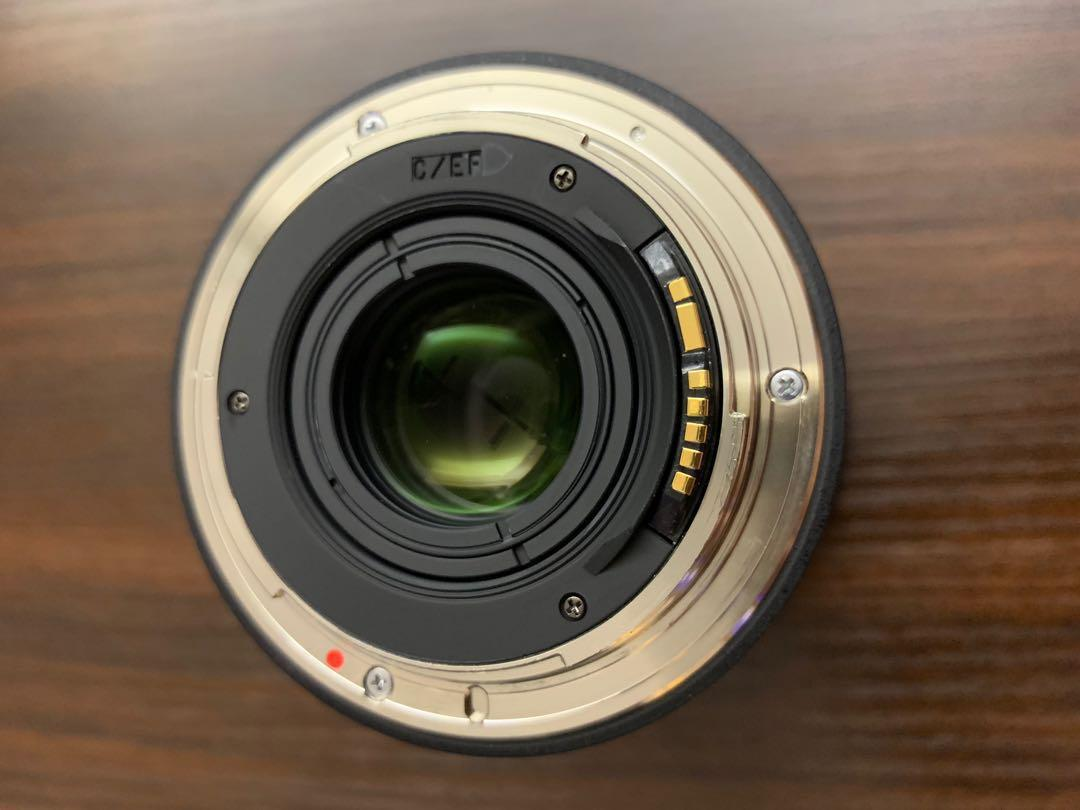 Tokina AF 11-16mm f/2.8 AT-X 116 PRO DX for Canon