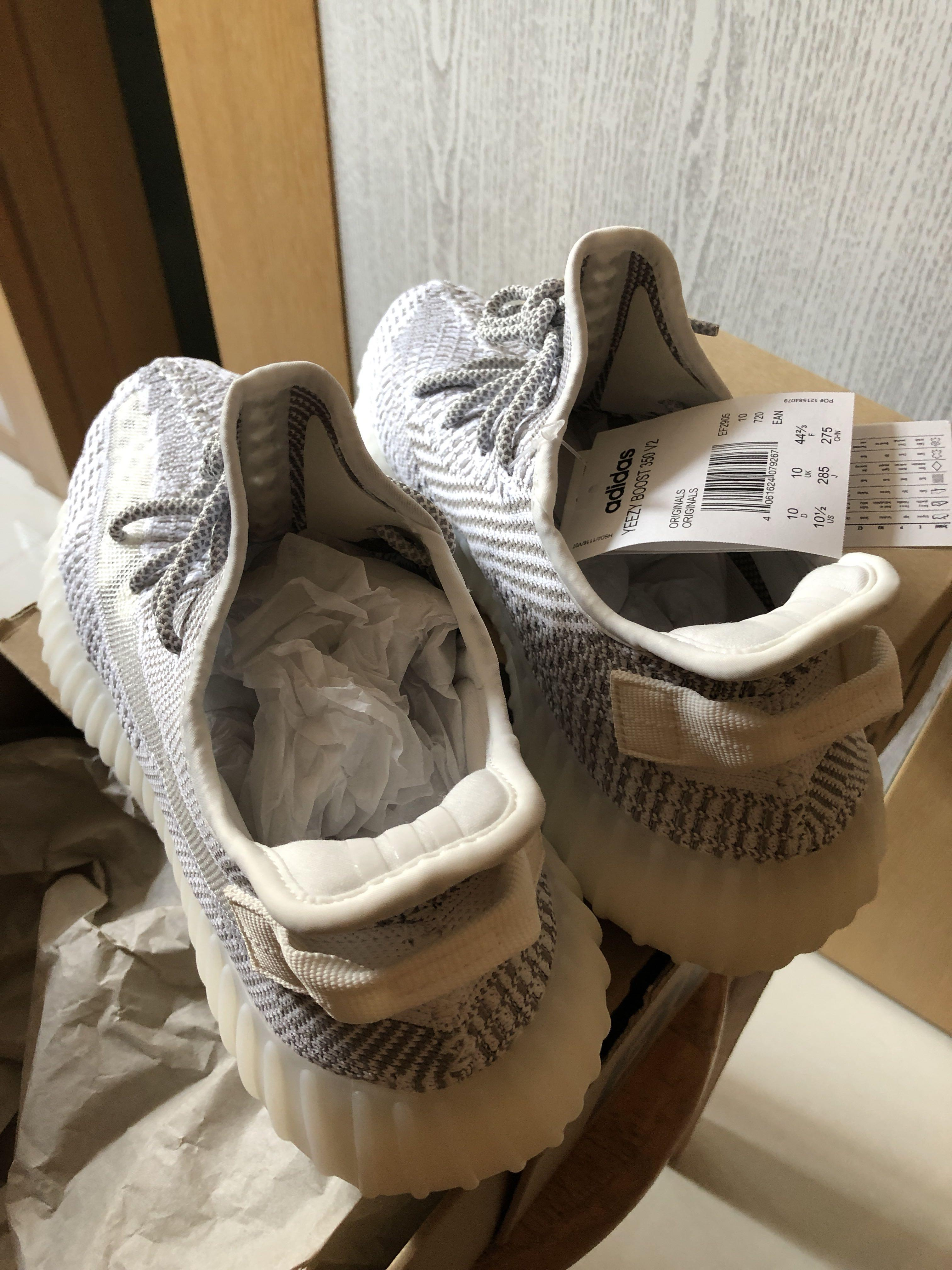 Yeezy Boost 350 V2 static non reflective 10.5 new