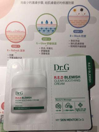 Dr. G RED blemish Clear soothing cream 2ml