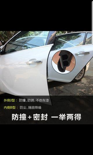Soundproof and door guard in one