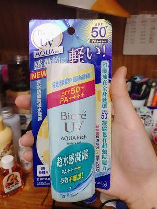 🚚 Bioré含水防曬清透水凝露 SPF50+ PA++++ 臉 身體都可使用