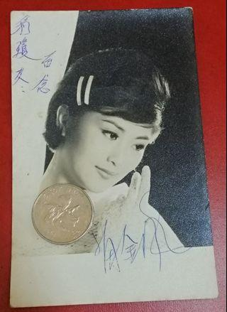 A vintage photo of HK famous movie star. (with signature)