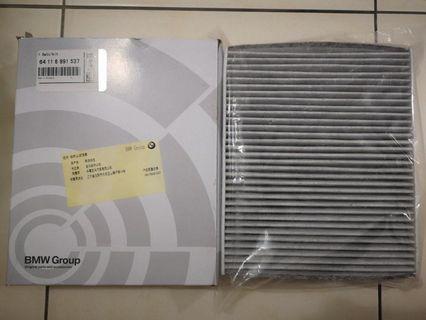 BMW f10 original aircon cabin filter