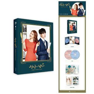 [PO] TOUCH YOUR HEART OST ALBUM  * APR75