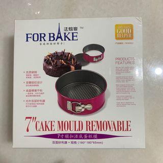 Cake Mould Removable