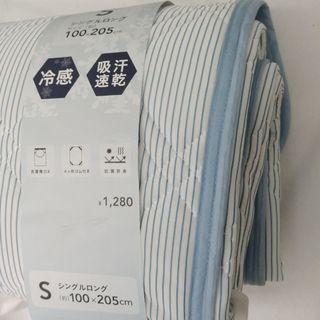 🈹少量原廠訂單 冷感涼感床墊 吸汗速乾可機洗 (藍色/粉紅) 出口日本 單人床/梳化床 床單床笠 適合夏天使用 全新