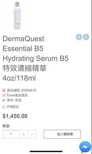 Dermaquest B5 Serum 118ml