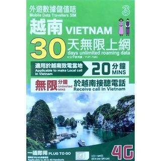 越南 30 日 4G 無限上網卡 + 電話卡