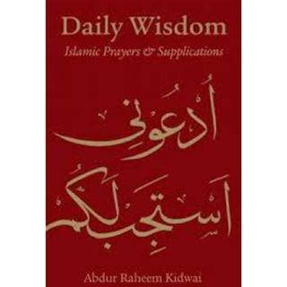 Preloved Wisdom Quote Islamiuc Book - Red hardcover