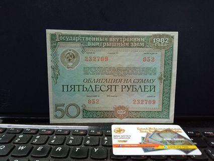 Bond Russia 50 Ruble 1982 🇷🇺