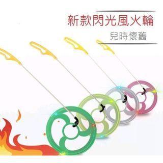 LED發光光的風火輪