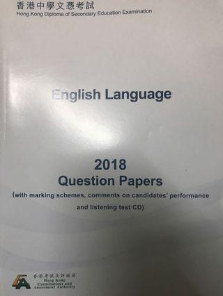 Dse past paper English 2018