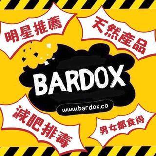 🚚 Bardox