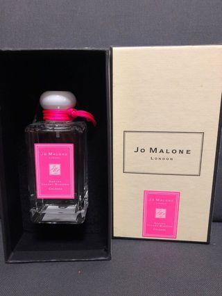 Jo Malone Sakura Cherry Blossom Cologne (authentic tester)