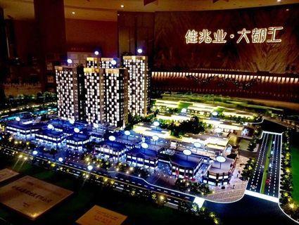 #香港上市公司佳兆業開發#30萬買2房#帶裝修
