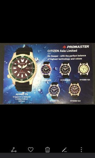 Citizen Fugu Asia Limited NY0083-14X