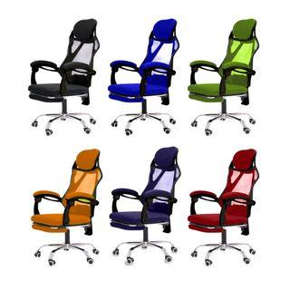 Ergonomic High Back Office Chair With Footrest