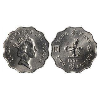 Hong Kong British protectorate coin