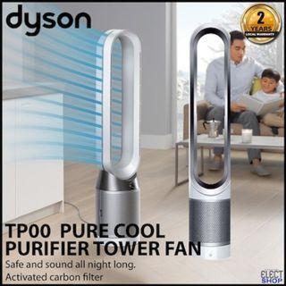 BN Dyson Pure Cool Purifier Tower Fan TP00 (White/Silver)