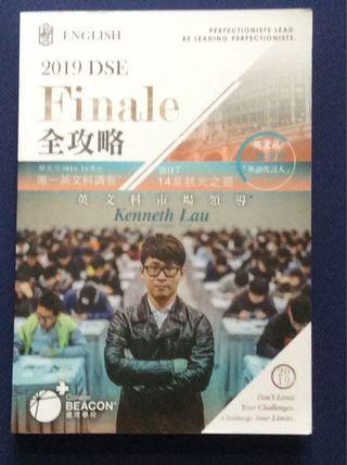 Kenneth lau notes