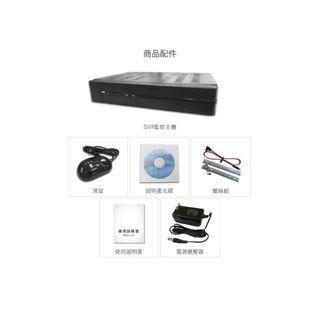 全視線 KMH-0825EU-K 8路1音 7合1 台灣製造 數位 監視監控 錄影主機