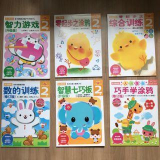 Gakken toddler chinese workbook 2+ years old.