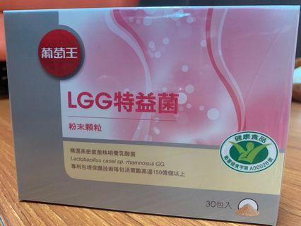 🚚 葡萄王LGG益生菌
