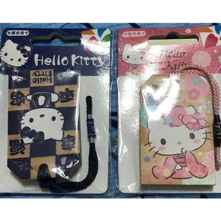 🚚 Hello Kitty 木質御守造型悠遊卡-2個幸福平安+1個心願成就(h4907700已預訂)